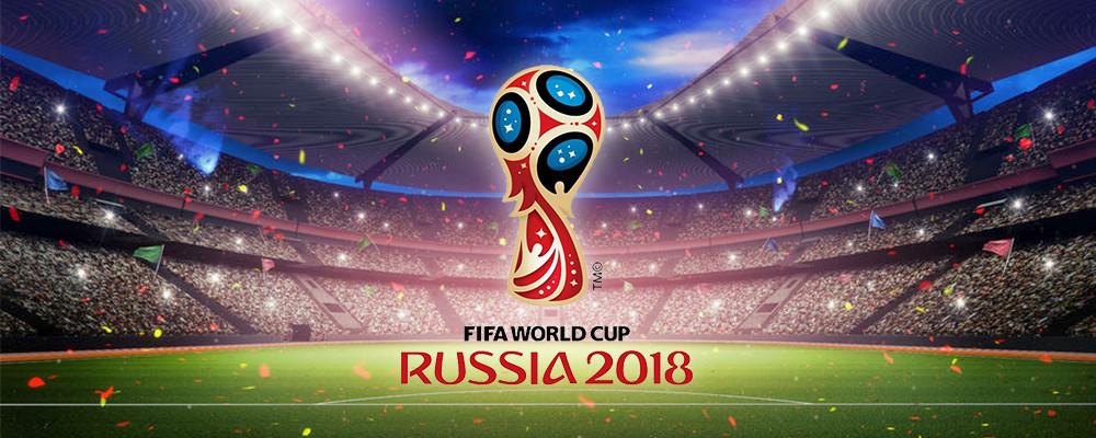 WM 2018 Header in