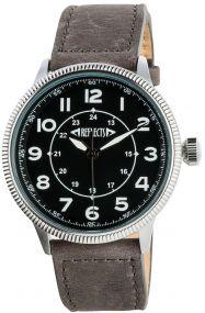 Armbanduhr Reflects Classic als Werbeartikel